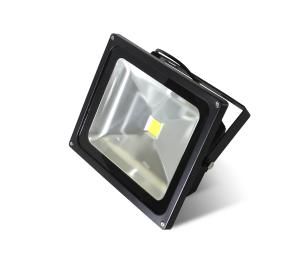 светодиодный уличный прожектор 50w