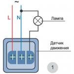 схема подключения светодиодного прожектора с дублирующим выключателем