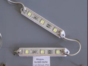 foto-modul-smd50500